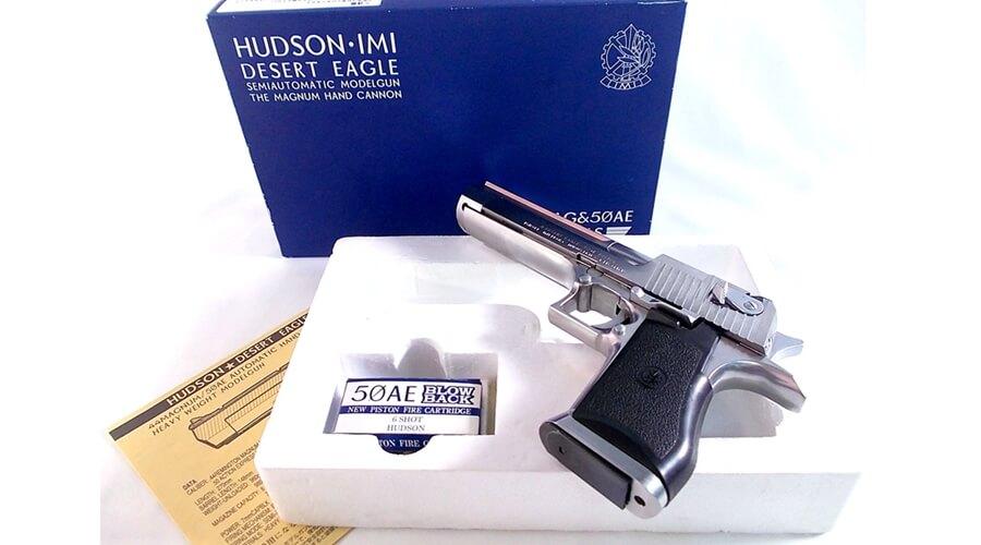 ハドソンIMI【デザートイーグル .50AE マットクローム #H151-25000】を写真で見てみた。